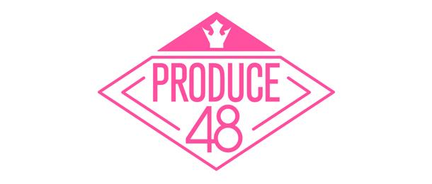 프로듀스48타이틀.jpg