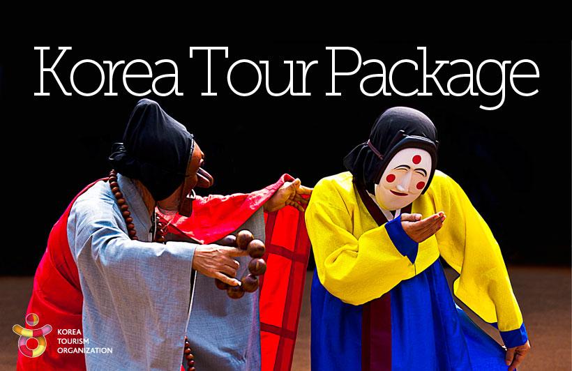 Koreatour_title2.jpg